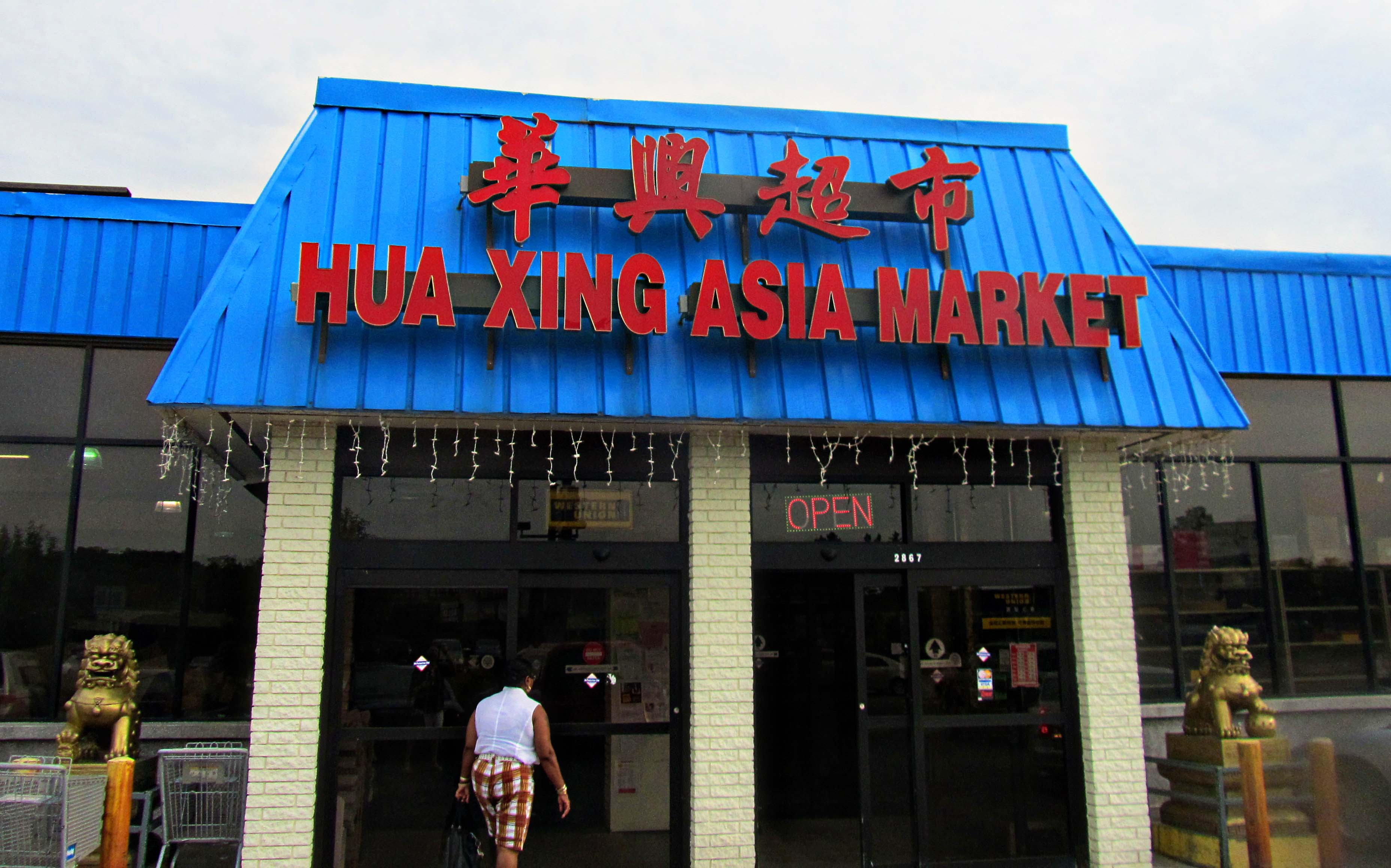 Asian grocery store ann arbor